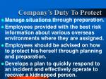 company s duty to protect
