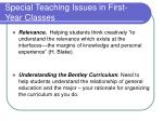 special teaching issues in first year classes