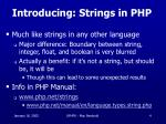 introducing strings in php