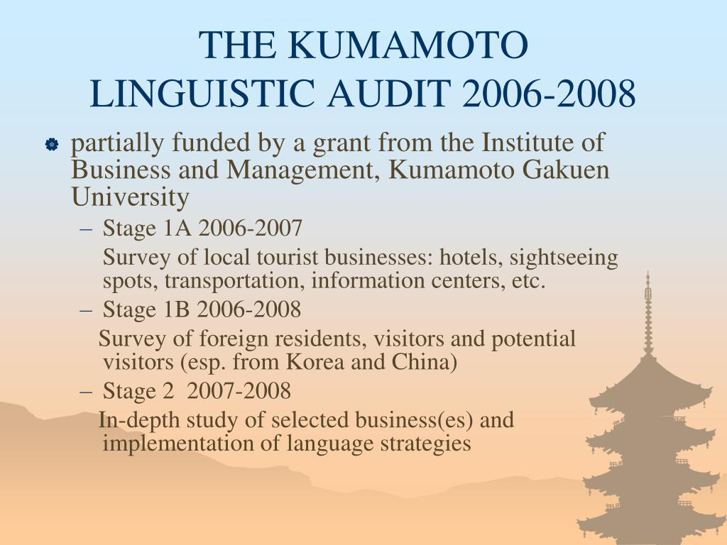 THE KUMAMOTO