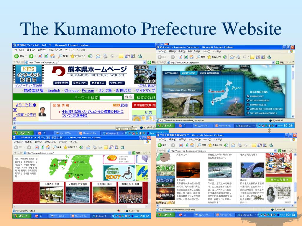The Kumamoto Prefecture Website