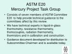 astm e20 mercury project task group