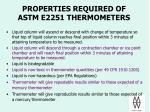 properties required of astm e2251 thermometers