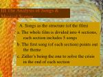 iii the analysis of songs musical scenes