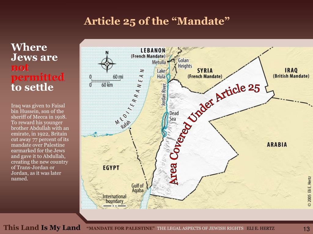 "Article 25 of the ""Mandate"""