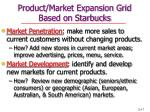 product market expansion grid based on starbucks