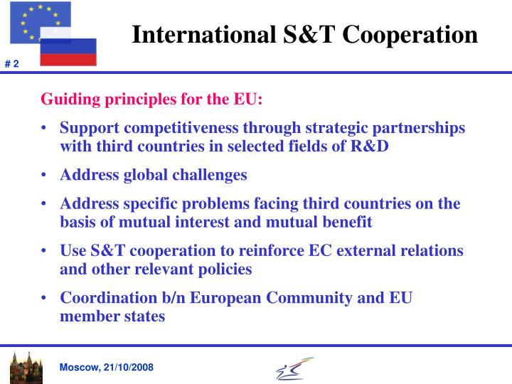 International s t cooperation