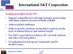 international s t cooperation