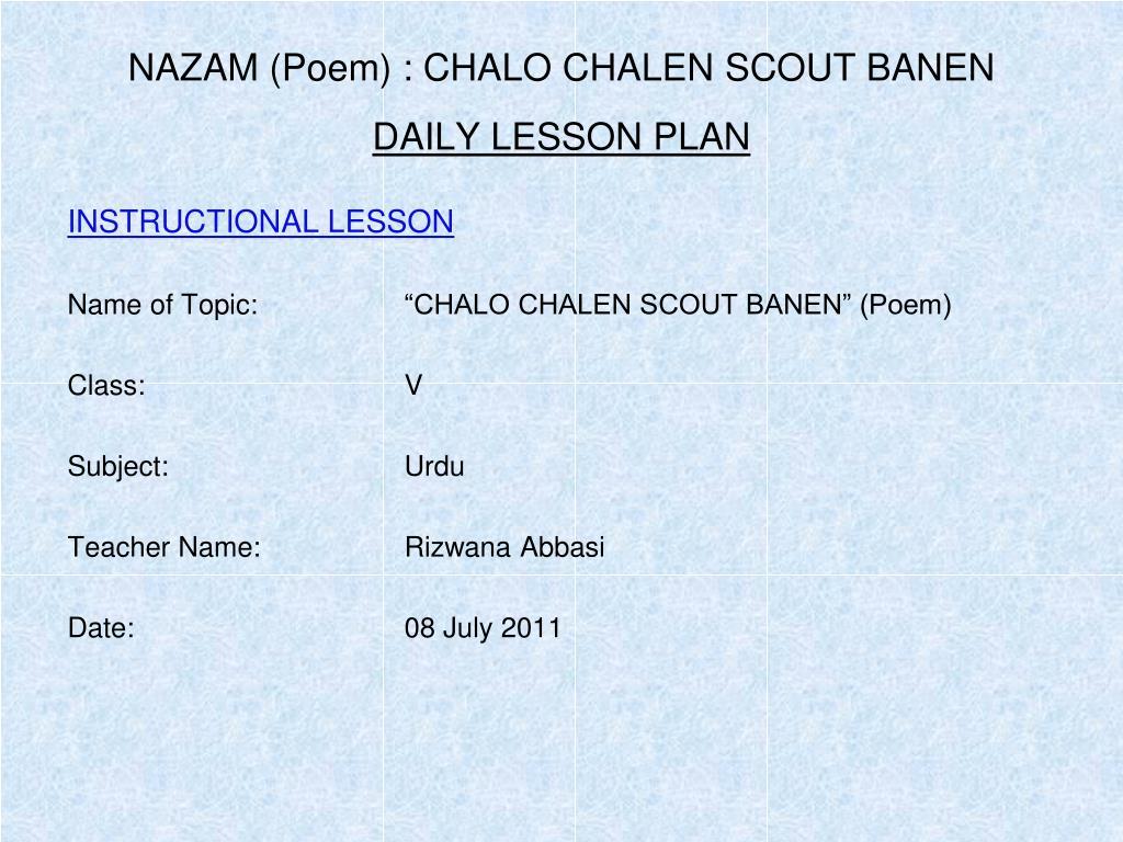 NAZAM (Poem) : CHALO CHALEN SCOUT BANEN