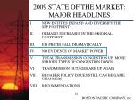 2009 state of the market major headlines12