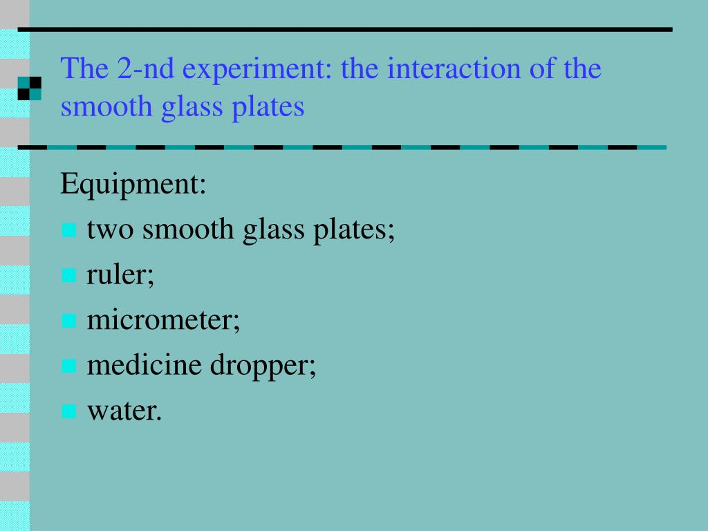The 2-nd experiment: the interaction of the smooth glass plates