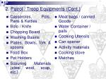 2 patrol troop equipments cont