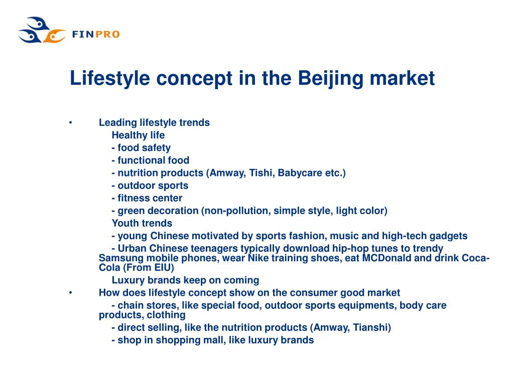 Lifestyle concept in the Beijing market