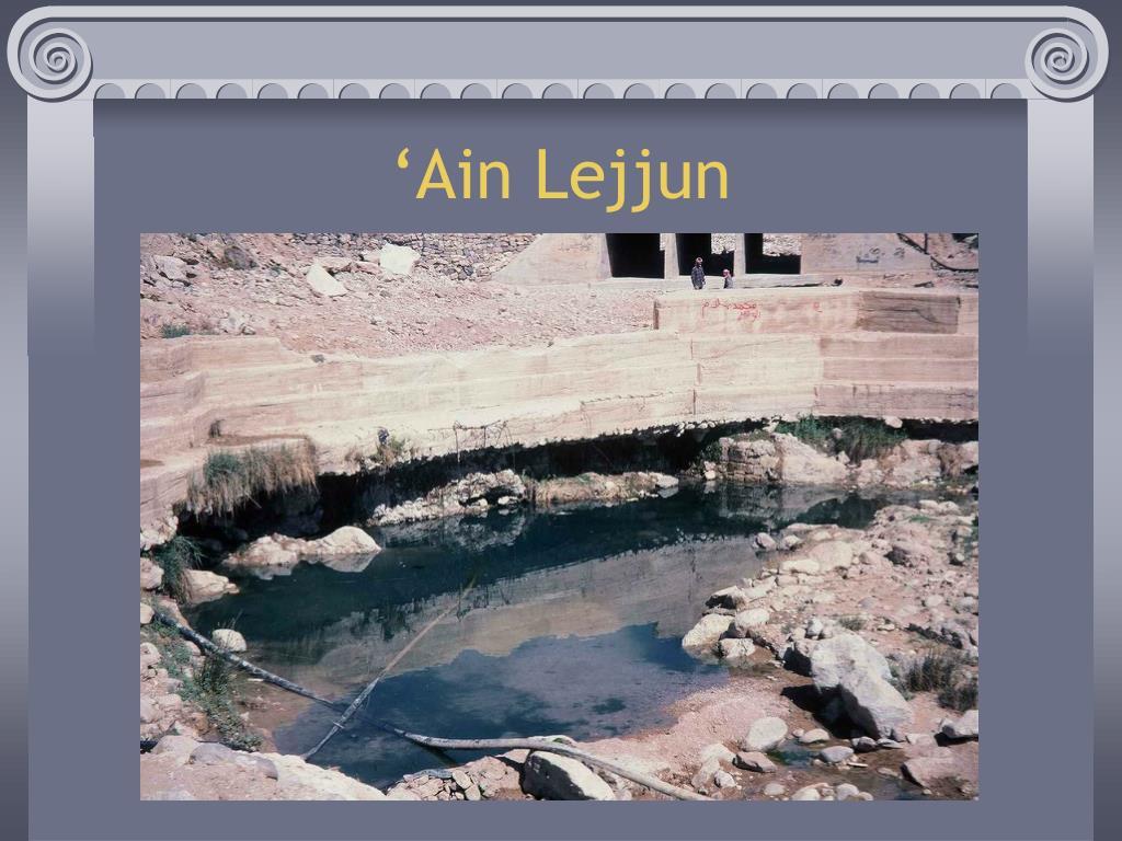 'Ain Lejjun