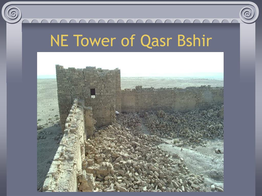 NE Tower of Qasr Bshir