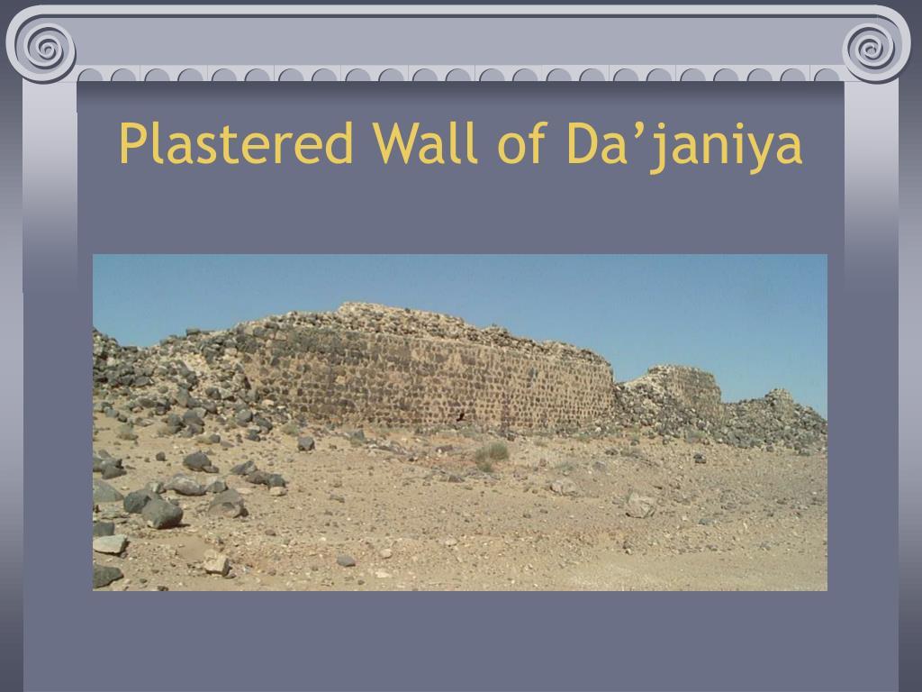 Plastered Wall of Da'janiya