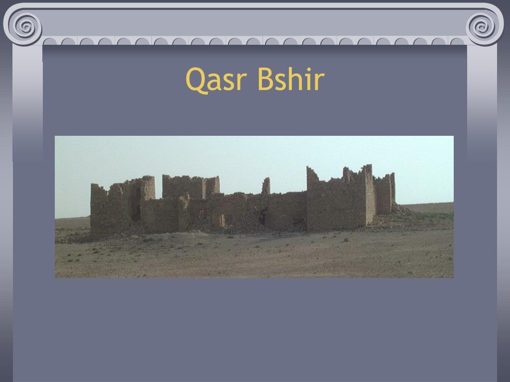 Qasr Bshir