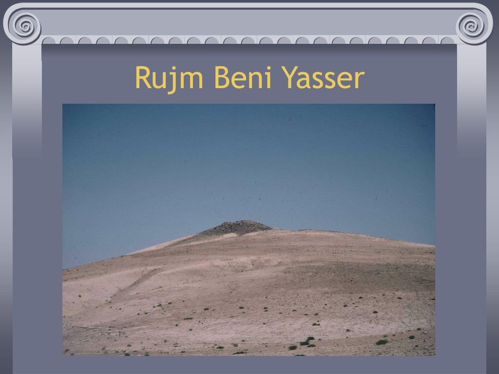 Rujm Beni Yasser