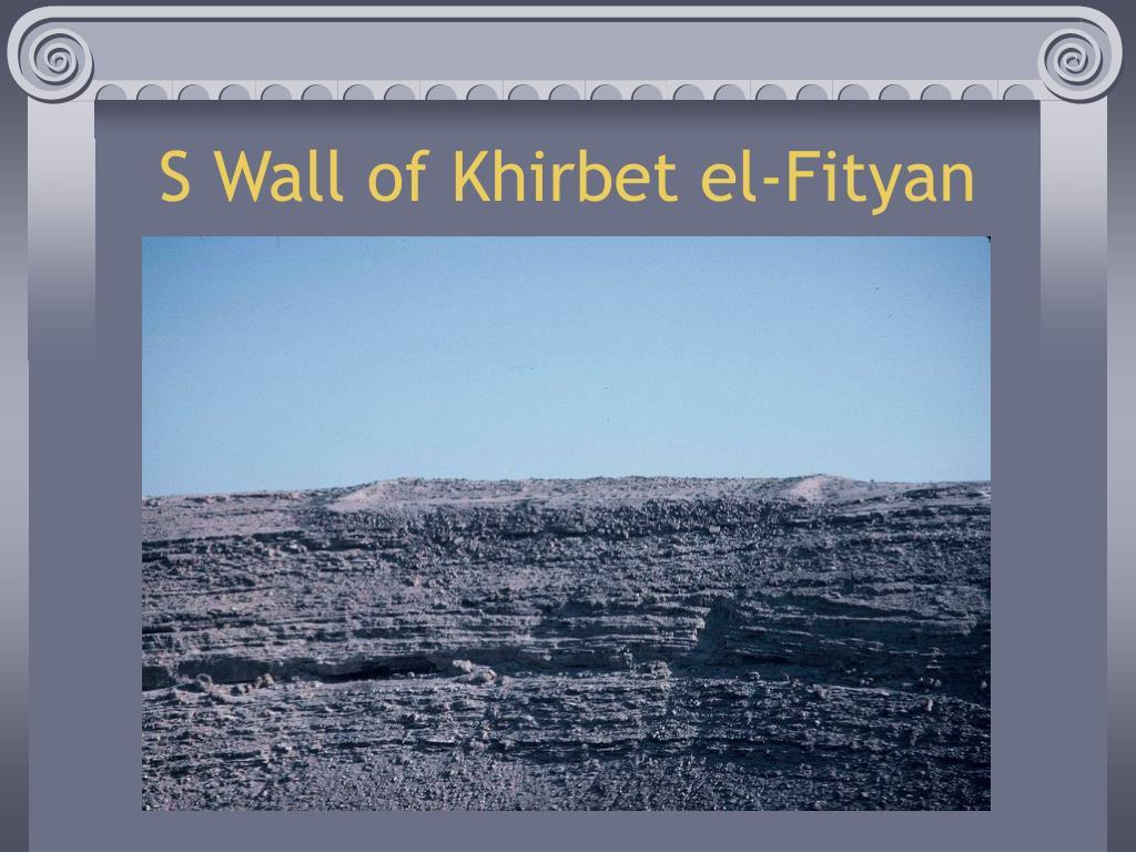 S Wall of Khirbet el-Fityan