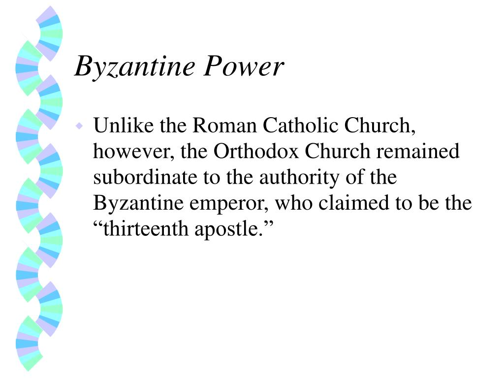 Byzantine Power