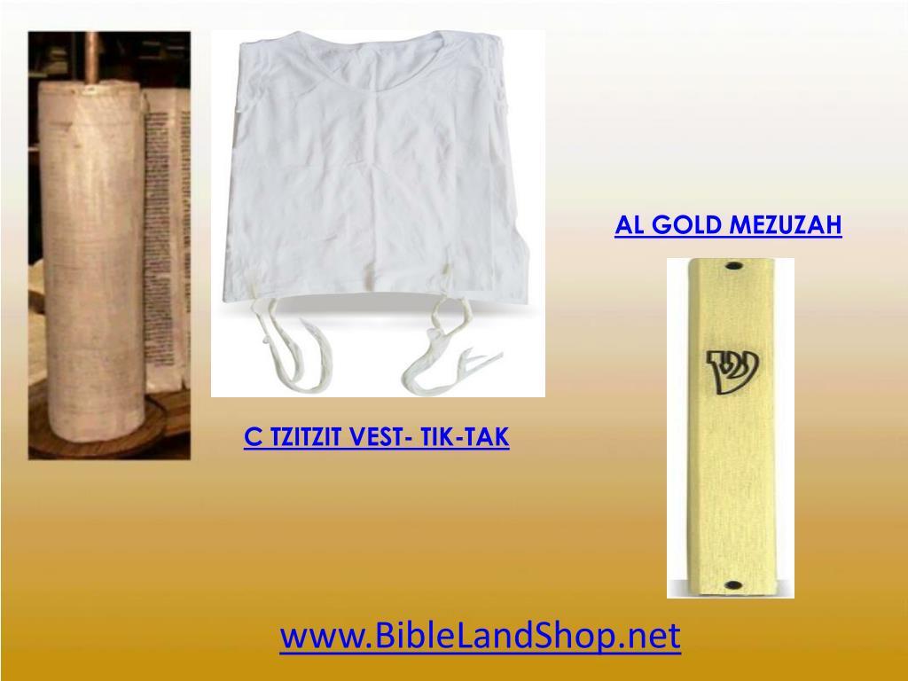 AL GOLD MEZUZAH
