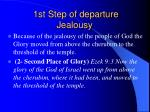 1st step of departure jealousy
