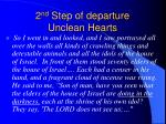 2 nd step of departure unclean hearts