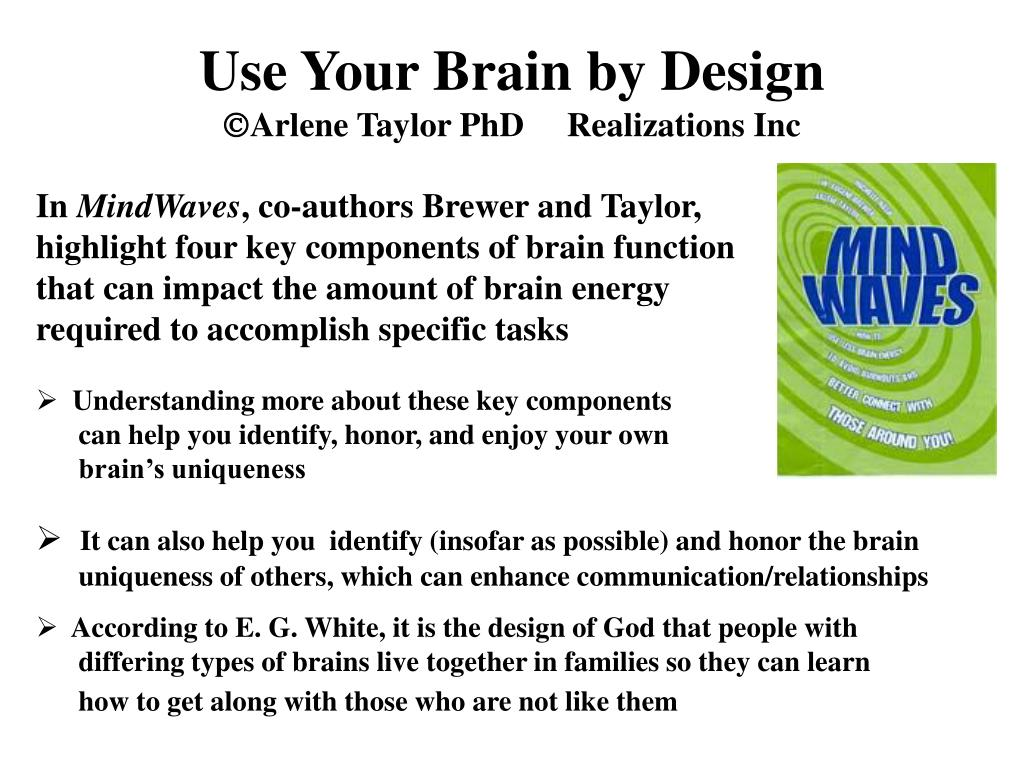 Use Your Brain by Design