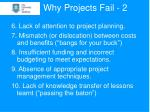 why projects fail 2