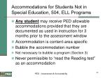 accommodations for students not in special education 504 ell programs