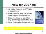 new for 2007 08