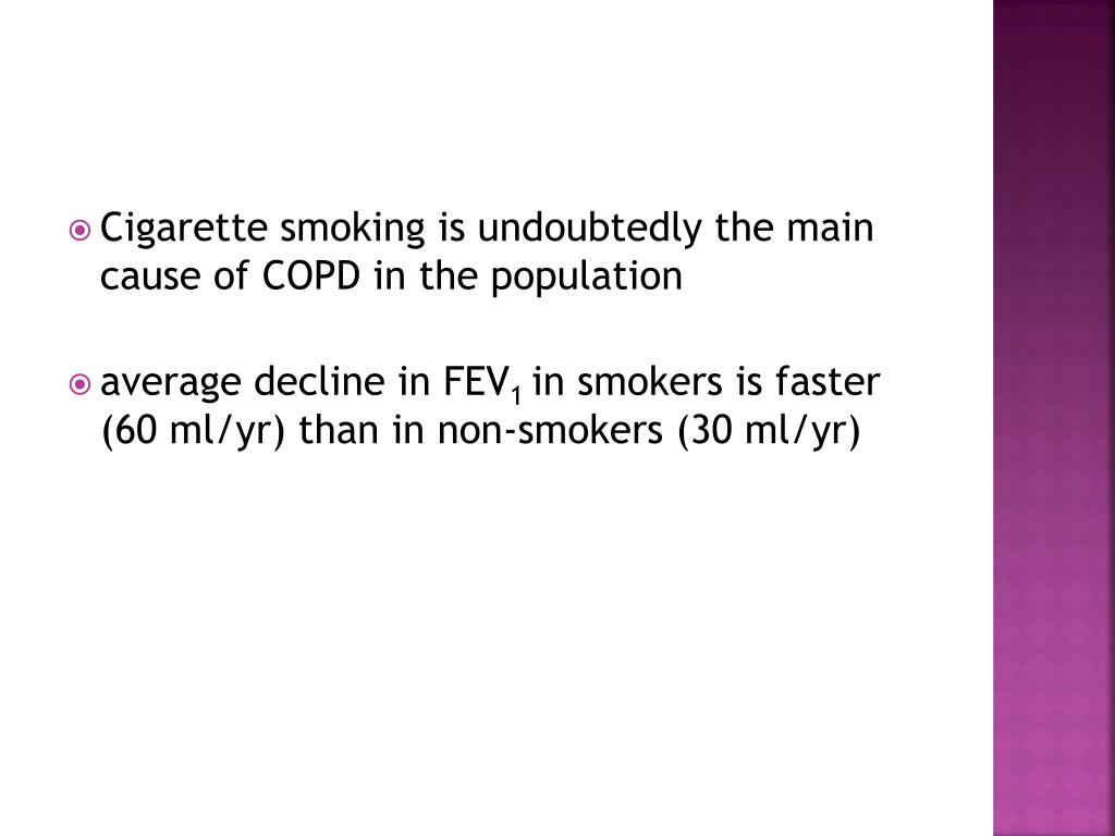 Cigarette smoking is undoubtedly the main cause of COPD in the population