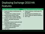 deploying exchange 2010 ha features31