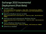 exchange 2010 incremental deployment post beta