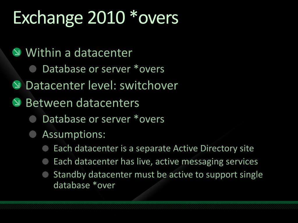 Exchange 2010 *
