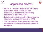 application process7
