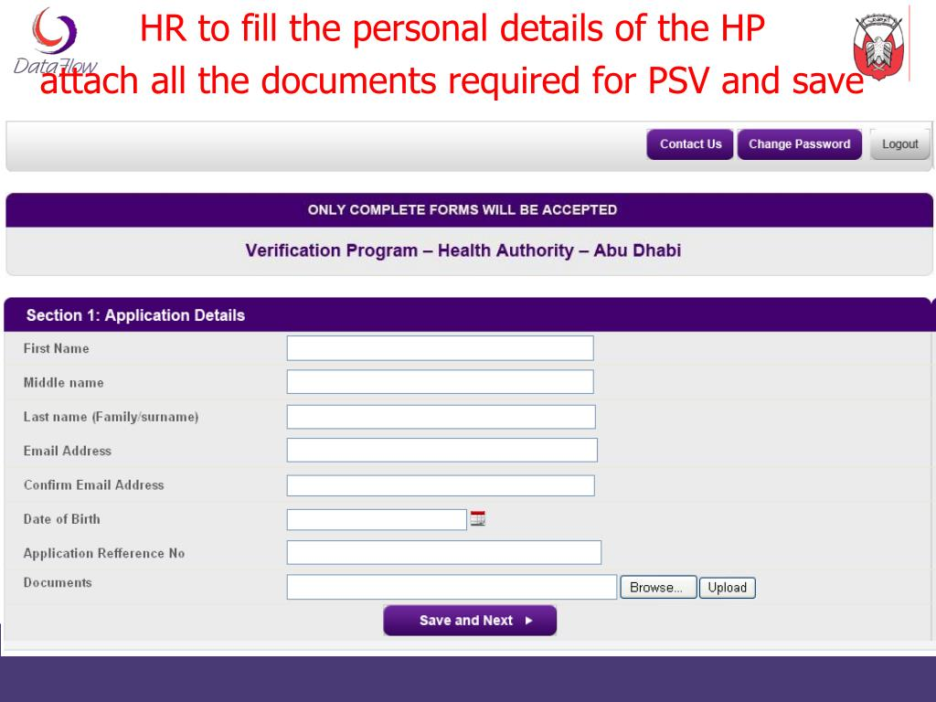 HR to fill the personal details of the HP