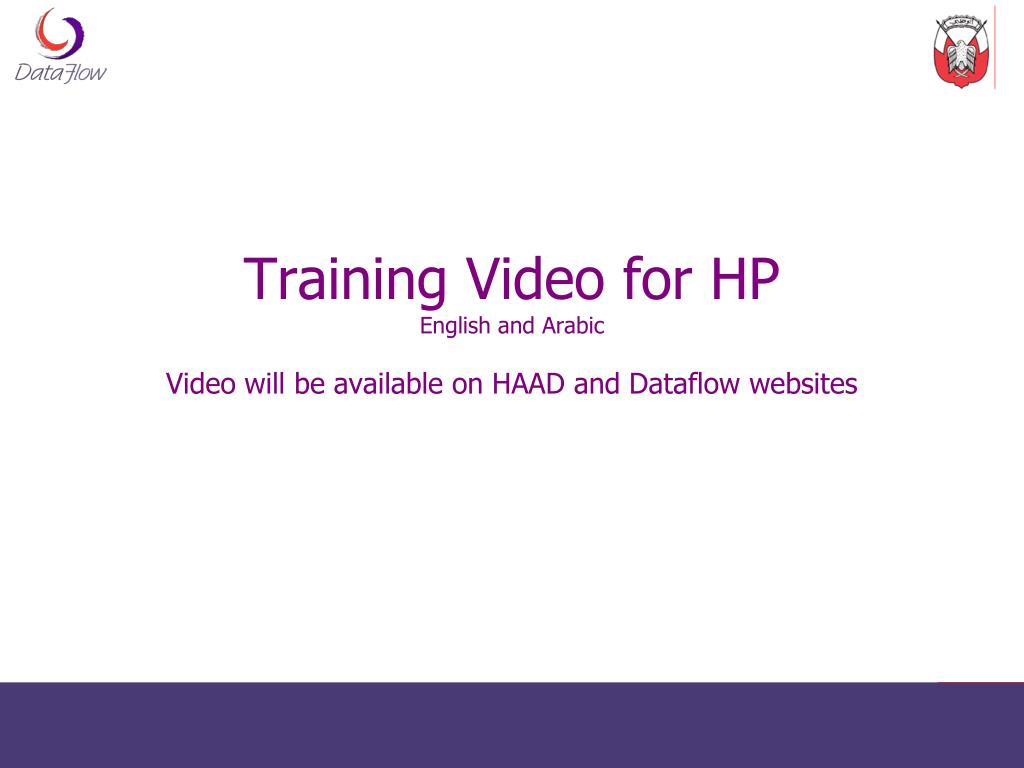 Training Video for HP