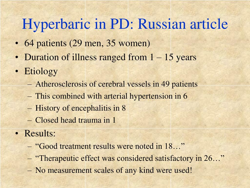 Hyperbaric in PD: Russian article