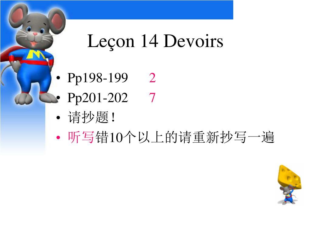 Leçon 14 Devoirs