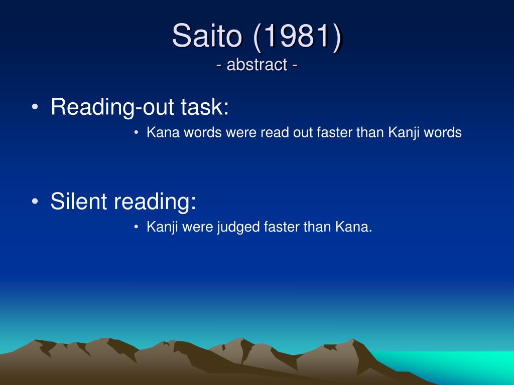 Saito (1981)