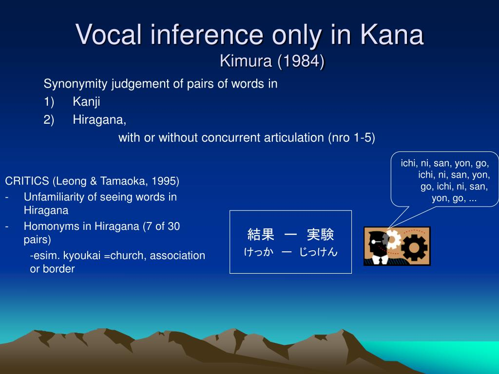 Vocal inference only in Kana