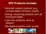 epp products include