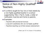 notice of non highly qualified teachers