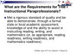 what are the requirements for title i instructional paraprofessionals27