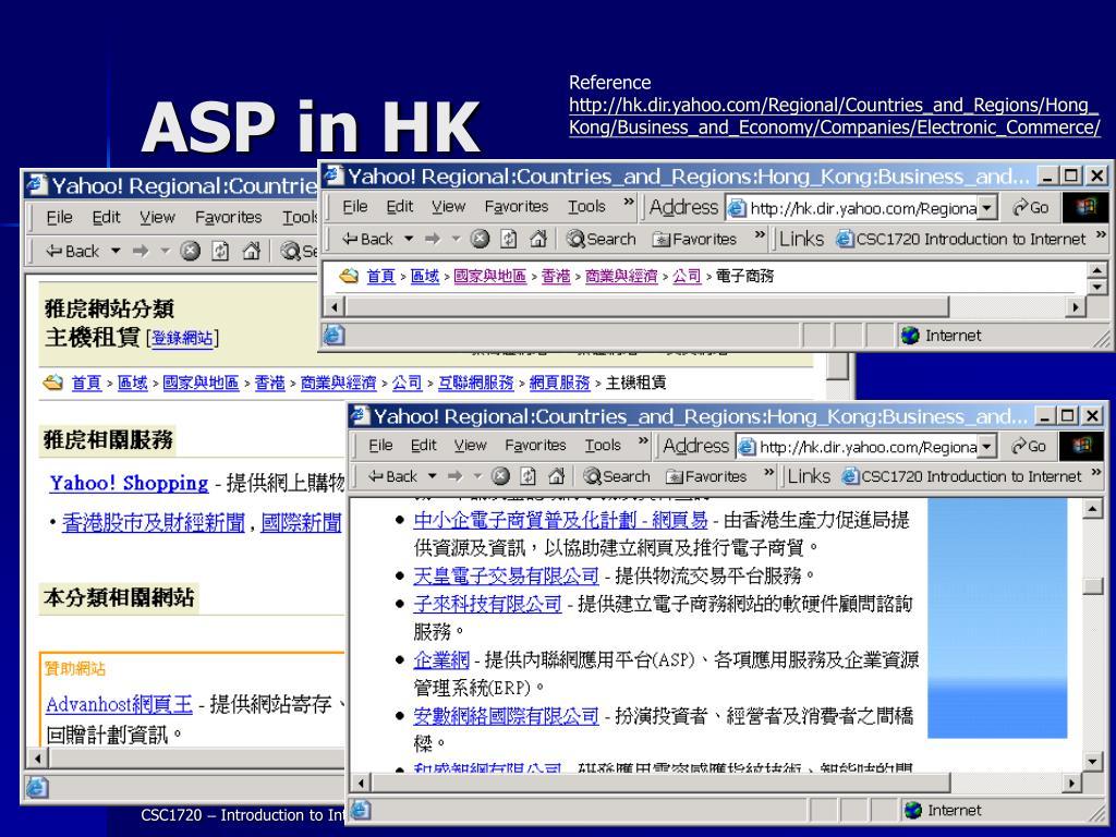 ASP in HK