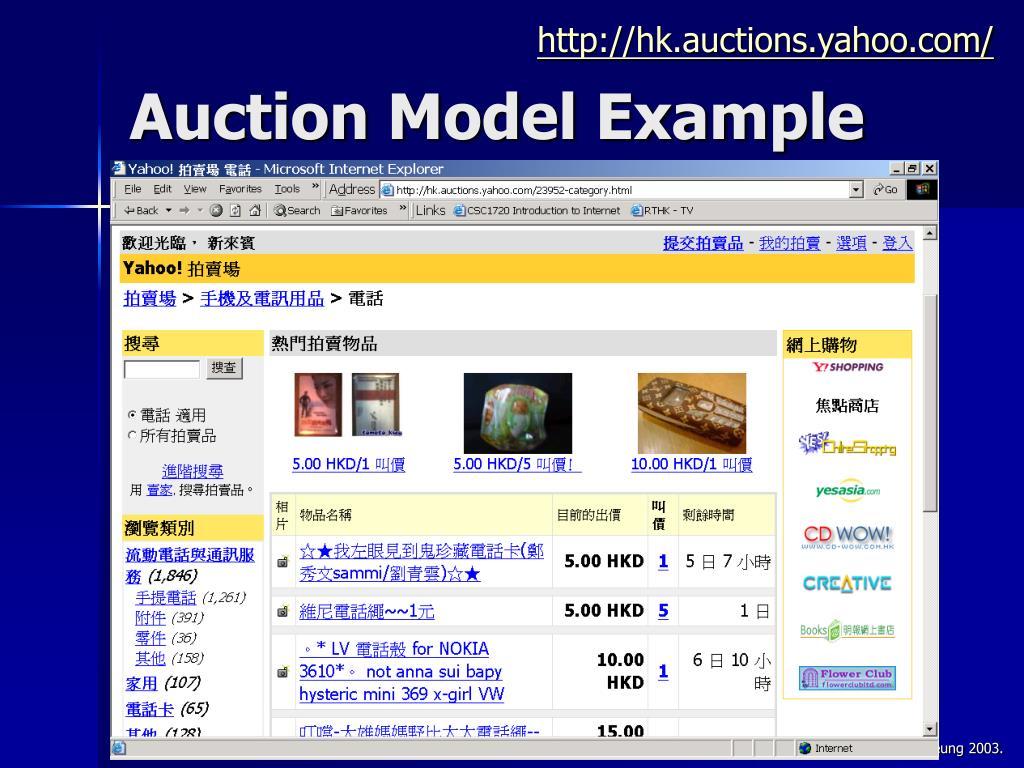 http://hk.auctions.yahoo.com/