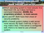 common questions about web server security