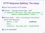 http response splitting the setup