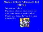 medical college admissions test mcat